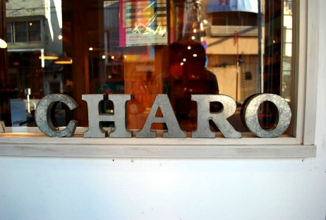 charo-entrance.jpg