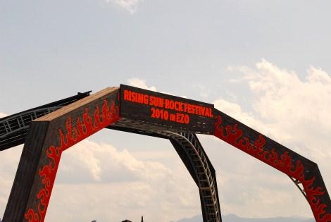 enter-2010.jpg