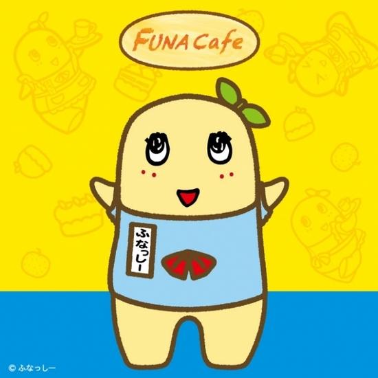 funacafe_top_web.jpg