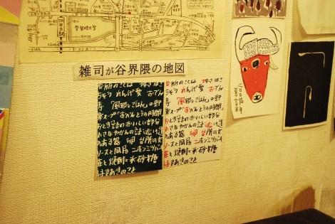 haruaki-c.jpg
