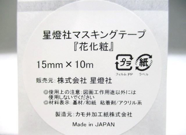 http://seitousha.sakura.ne.jp/sblo_files/seitousha/image/image6.jpeg