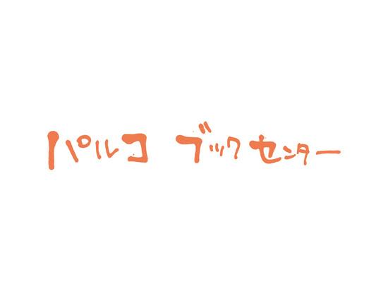 kichi_b1_pbc.jpg