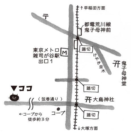 map-tabineko.jpg