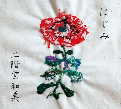 nijimi_jacket.jpg