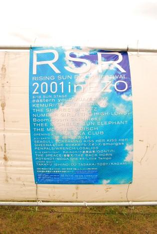 rising2001.jpg