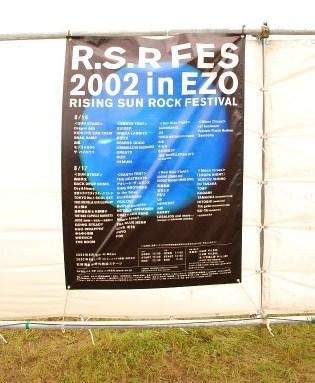 rising2002|P.jpg