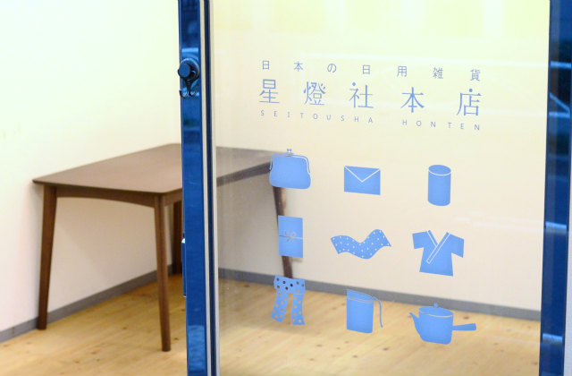 http://seitousha.sakura.ne.jp/sblo_files/seitousha/image/sDSC_0330.jpg