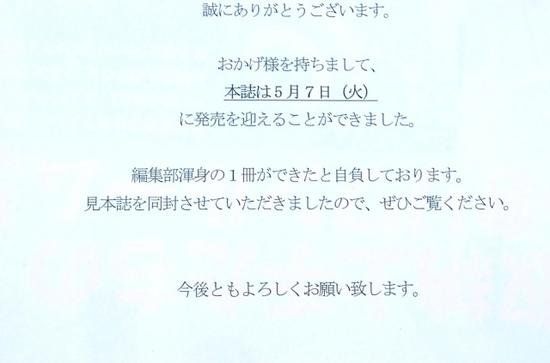 sDSC_0596.jpg
