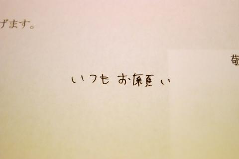 sDSC_0649.jpg
