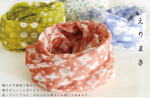serimaki-top2.jpg
