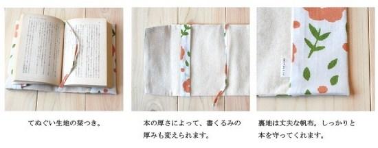shokurumi-top2 - コピー (2).jpg