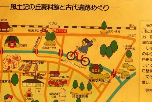 simotsuke2.jpg