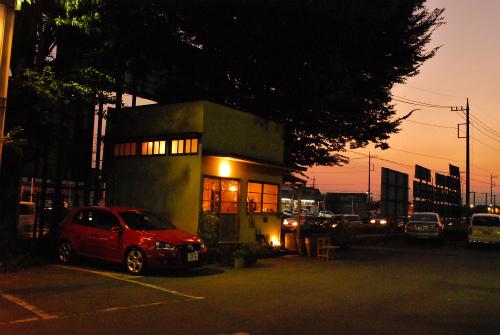 sunset tsuyu.jpg