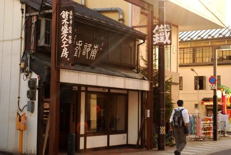 suzuki-koubou.jpg
