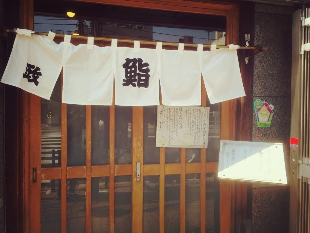 http://seitousha.sakura.ne.jp/sblo_files/seitousha/image/unnamed-f1f2d.jpg