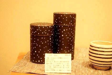 yukiyo-t2.jpg
